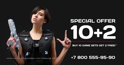 spesial offer - buy 10 game sets get 2 free