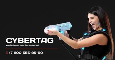 professional indoor laser tag equipment