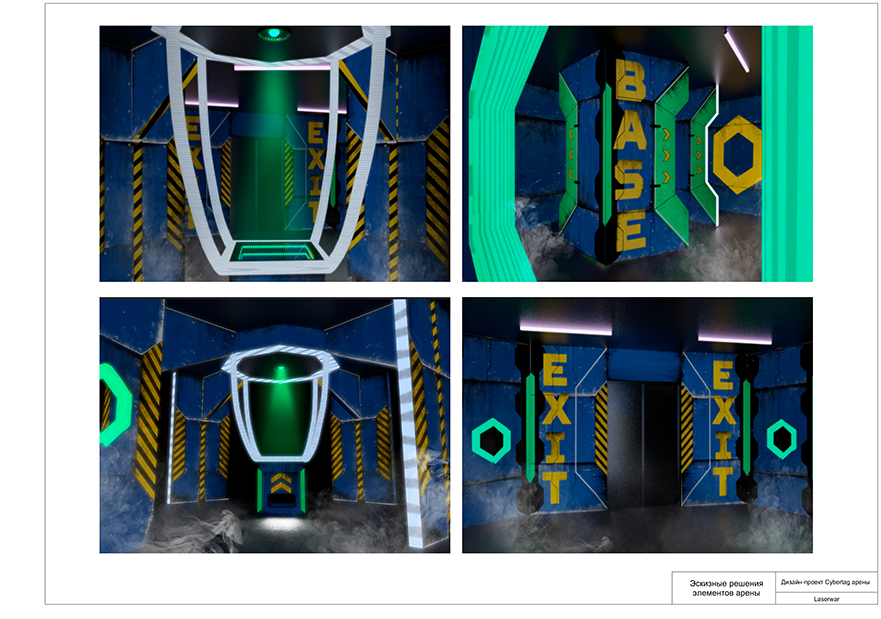 Laser Tag arena design project - photo 1