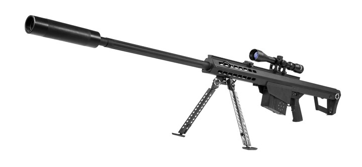 M82A1 Barret Steel Edition - photo 1