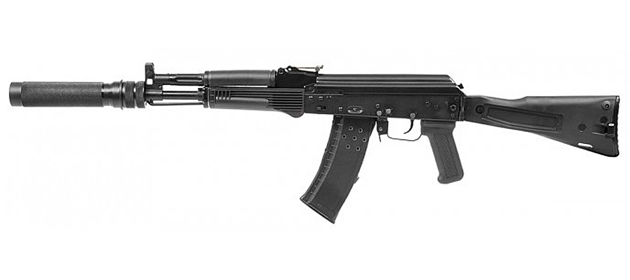 AK-105 Steel Edition photo 1