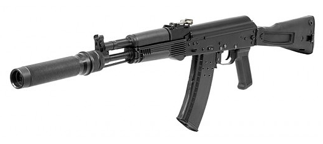 AK-105 Steel Edition photo 2