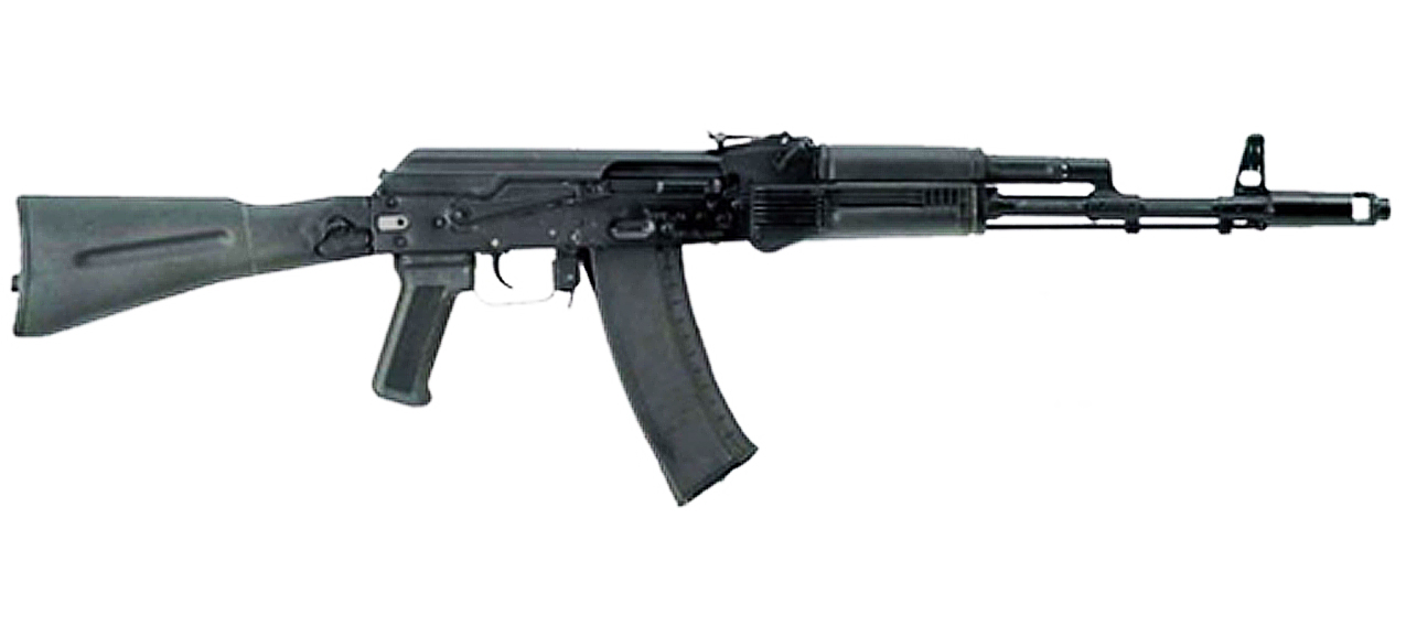 AK-74M Body photo 1