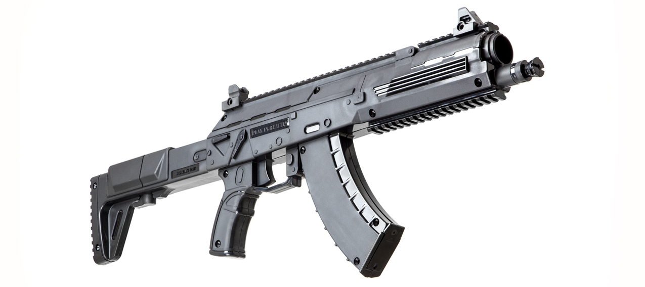 Ak-12lt Predator Pro Body photo 1