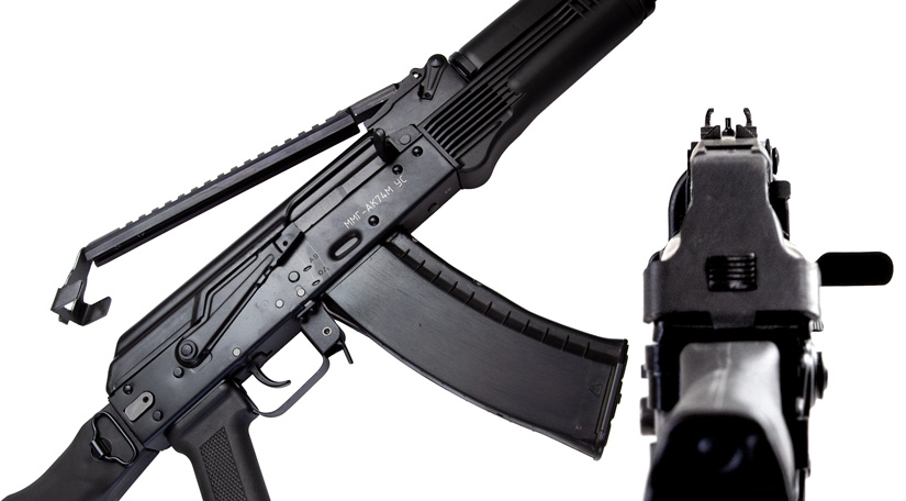 Backsight for Kalashnikov assault rifle photo 2