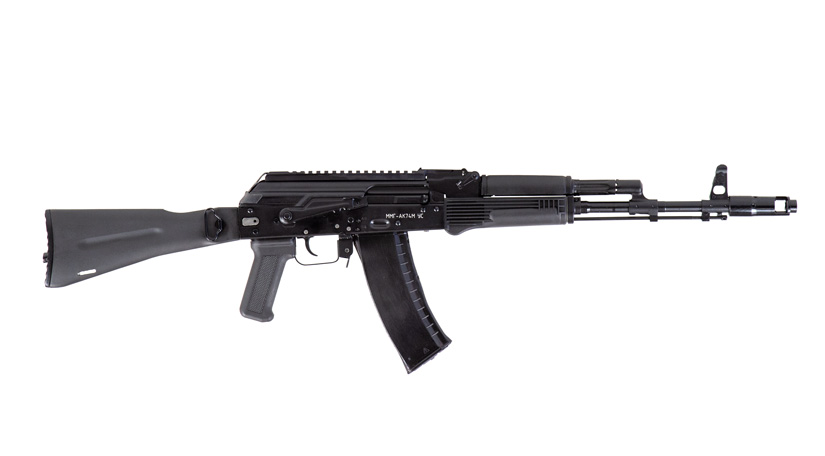 Backsight for Kalashnikov assault rifle photo 4