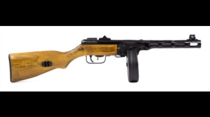 PPSH Practical Edition photo 2