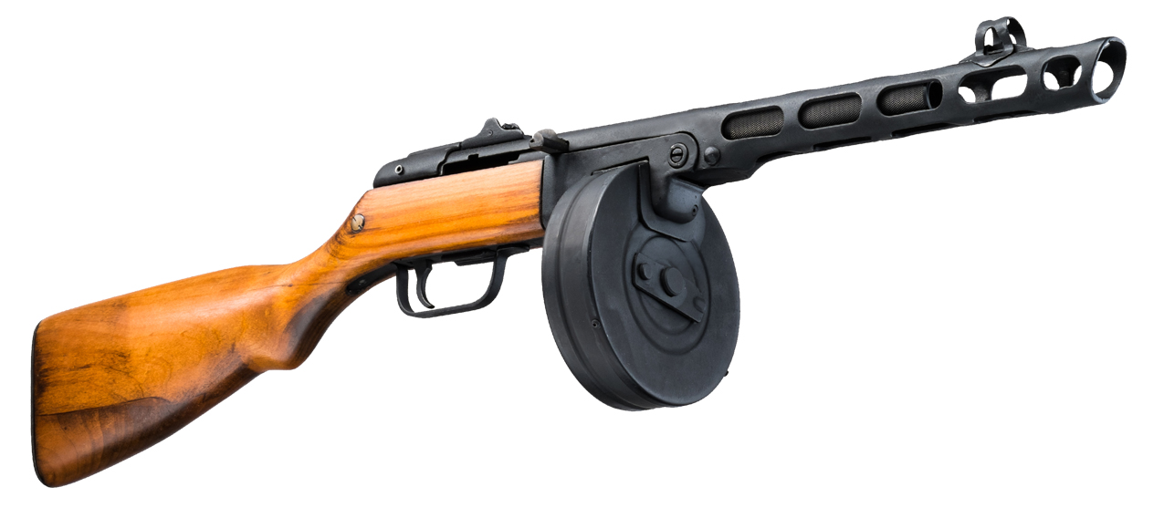 Ppsh Practical Edition photo 1