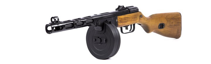 Ppsh Practical Edition photo 4