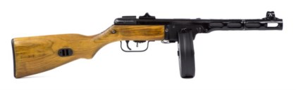 PPSH Practical Edition photo 6