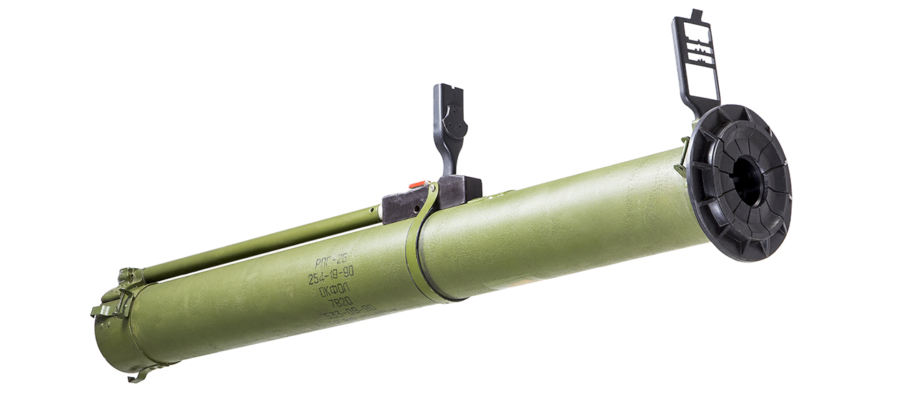 Rpg-22l Thunder Extra Edition photo 1