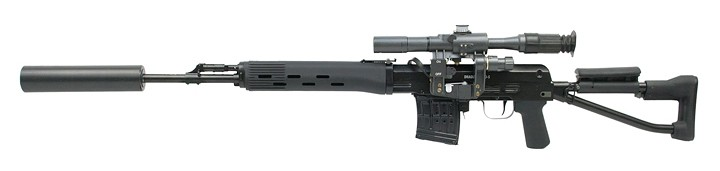 Svd-S Hunter Original Edition photo 2
