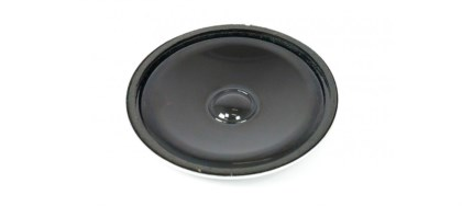 Veco Speaker photo 1