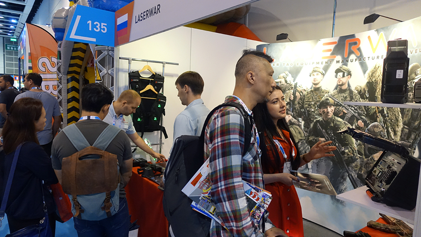Exhibition in China in full swing