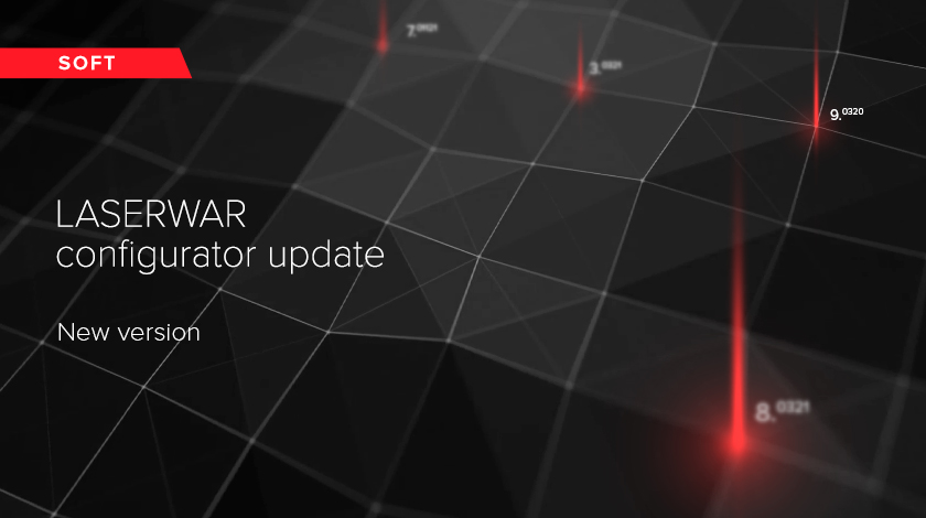 LASERWAR configurator update. Version 8.5.7