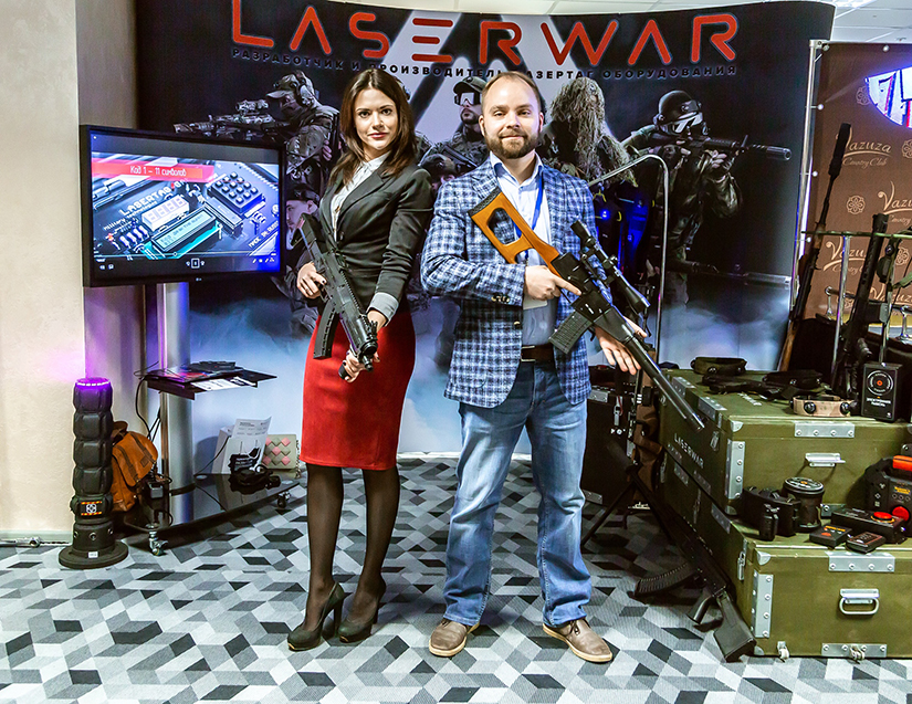 laser tag exhibition