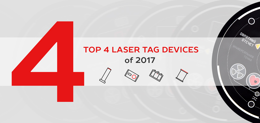 Top 4 laser tag devices of 2017