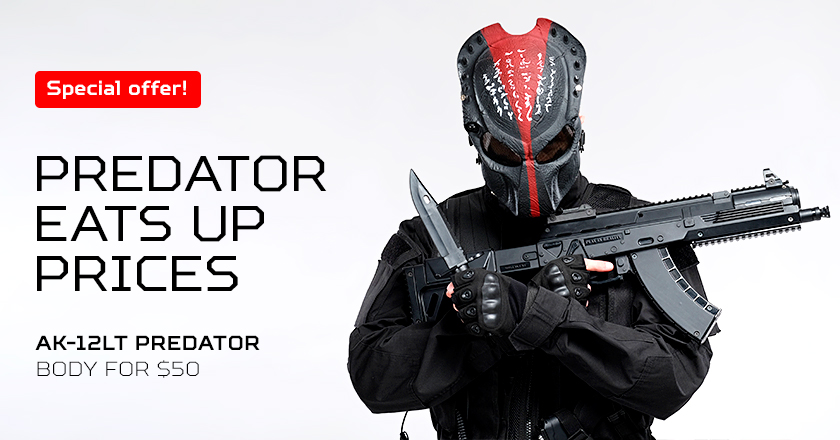 Predator eats up prices